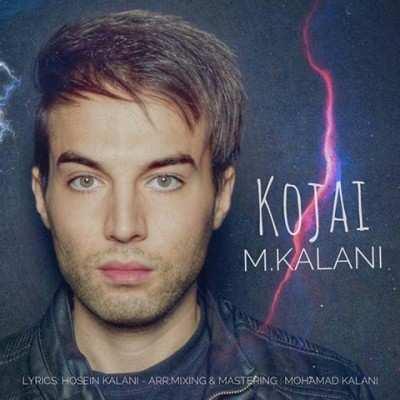 Mohammad Kalani - دانلود آهنگ محمد کلانی کجایی