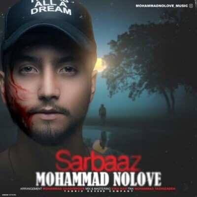 Mohammad Nolove 400x400 - دانلود آهنگ ترکی محمد نولاو سرباز
