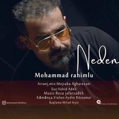 Mohammad Rahimlou 400x400 - دانلود آهنگ محمد رحیملو ندن