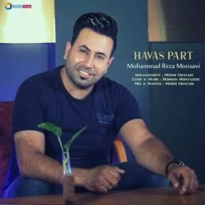 Mohammad Reza Moosavi 400x400 - دانلود آهنگ محمد رضا موسوی حواس پرت
