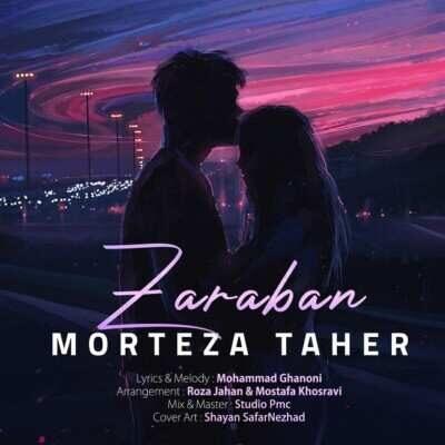Morteza Taher – Zaraban 400x400 - دانلود آهنگ محمد طاهر ضربان