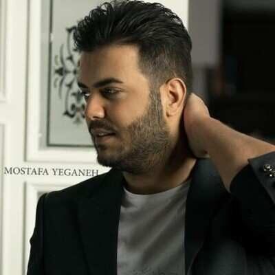 Mostafa Yeganeh1 400x400 - دانلود آهنگ مصطفی یگانه دریای آروم