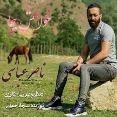 Naser Abbasi – Khahesh Bija 400x400 - دانلود آهنگ مازنی ناصرعباسی خواهش بیجا