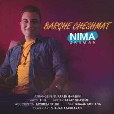 Nima Zargar – Barghe Cheshmat 400x400 - دانلود آهنگ نیما زرگر برق چشمات