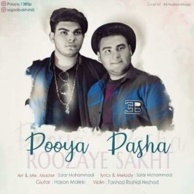 Pooya Ft Pasha – Roozaye Sakht 400x400 - دانلود آهنگ پویا و پاشا روزای سخت