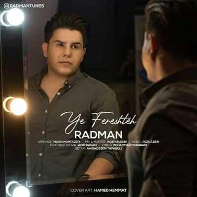 Radman 400x400 - دانلود آهنگ  رادمان یه فرشته