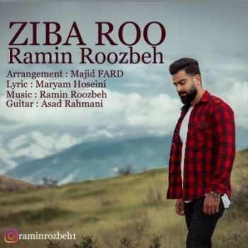 Ramin Rozbeh – Zibaro 350x350 - دانلود آهنگ گروه باروک بی قراری