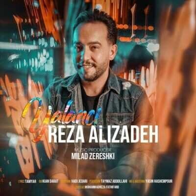 Reza Alizadeh – Yalanci 400x400 - دانلود آهنگ ترکی رضا علیزاده یالانچی