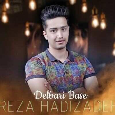 Reza Hadizadeh – Delbari Base 400x400 - دانلود آهنگ رضا هادیزاده دلبری بسه