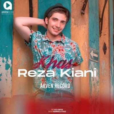 Reza Kiani 1 - دانلود آهنگ رضا کیانی خاص