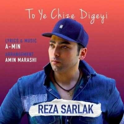 Reza Sarlak 400x400 - دانلود آهنگ رضا سرلک تو یه چیز دیگه ای