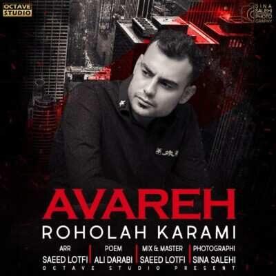 Roholah Karami – Avara 400x400 - دانلود آهنگ کردی روح الله کرمی آواره
