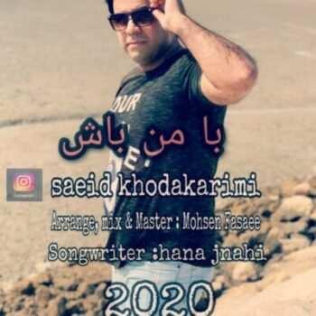 Saed Khodakarimi – Ba Man Bash 350x350 - دانلود آهنگ احسان مهدی زاده دل بردی