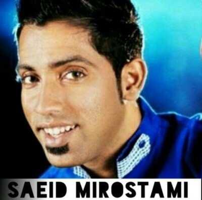 Saeid Mirostami – Golo jan - دانلود آهنگ جنوبی سعید میررستمی گولوجان