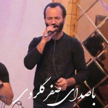 Safar Galardi – Zare Del 350x350 - دانلود آهنگ کردی شاباز زمانی تو گوراوی