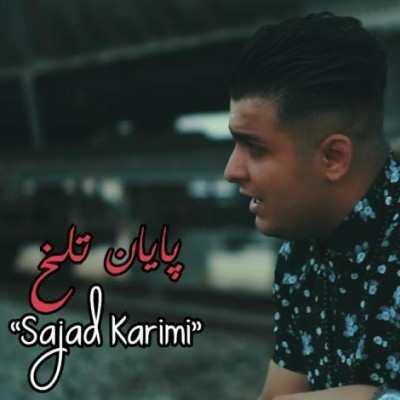 Sajad Karimi – Payan Talkh - دانلود آهنگ کردی سجاد کریمی پایان تلخ