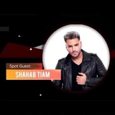 Shahab Tiam 400x400 - دانلود آهنگ دوستت دارم شهاب تیام