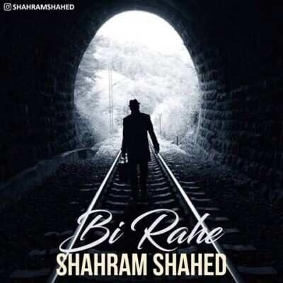 Shahram Shahed 400x400 - دانلود آهنگ شهرام شاهد بیراهه