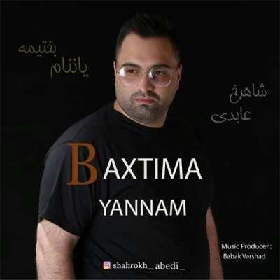 Shahrokh Abedi Called Yannam Baxtima - دانلود آهنگ ترکی شاهرخ عابدی یاننام بختیمه