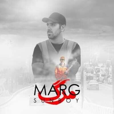 Sunboy Marg 400x400 - دانلود آهنگ سانبوی مرگ