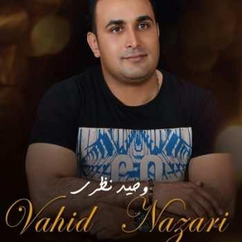 Vahid Nazari – Kheraman 350x350 - دانلود آهنگ مازنی رضا علیزاده بی تابی
