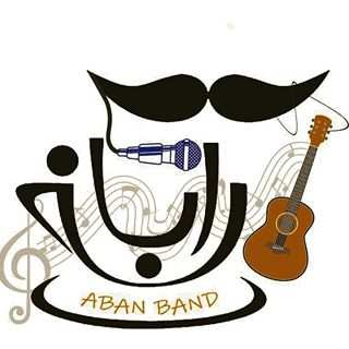 Aban Band – Bi Marefat - دانلود آهنگ آبان بند بی معرفت