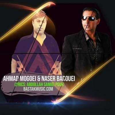Ahmad Moghoei Naser Badooei Mina - دانلود آهنگ جنوبی احمد مغویی و ناصر بدویی مینا