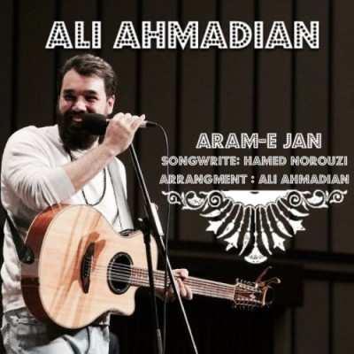 Ali Ahmadian – Aram Jan 1 - دانلود آهنگ علی احمدیان آرام جان