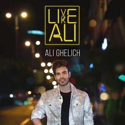 Ali Akbar Ghelich – Live Like Ali - دانلود آهنگ علی اکبر قلیچ لایو لایک علی