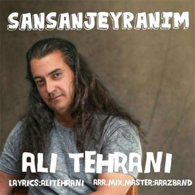 Ali Tehrani Called Sansan Jeyranim - دانلود آهنگ ترکی علی تهرانی سن سن جیرانیم