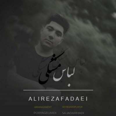 Alireza Fadayi – Lebas Meshki - دانلود آهنگ مازنی علیرضا فدایی لباس مشکی