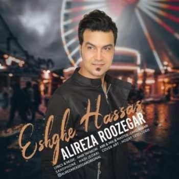 Alireza Roozegar – Eshghe Hassas 350x350 - دانلود آهنگ خسرو دادگر فوق العاده