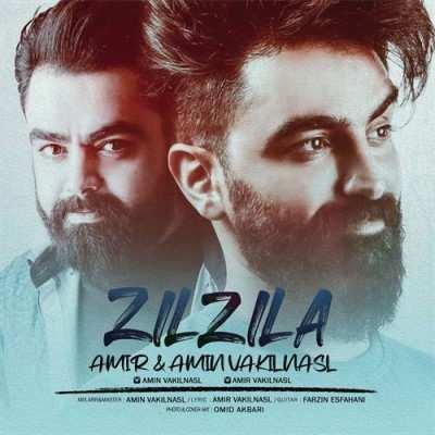Amir Vakilnasl Called Zilzila - دانلود آهنگ ترکی امیر وکیل نسل زیلزیله