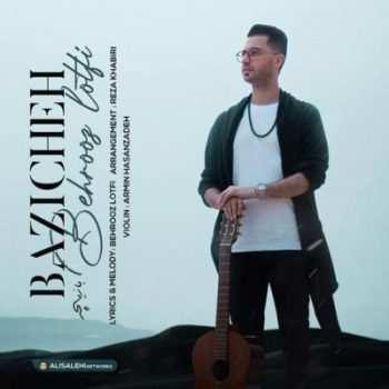 Behrooz Lotfi Bazicheh 350x350 - دانلود آهنگ هومان فقط برو