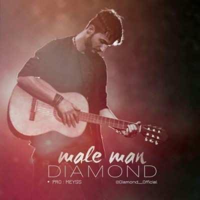Diamond - دانلود آهنگ دایموند ماله من