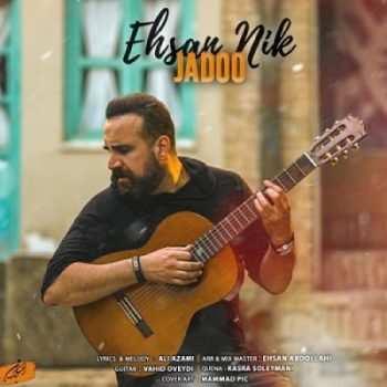 Ehsan Nik – Jadoo 350x350 - دانلود آهنگ مهدی قانع آدم بده