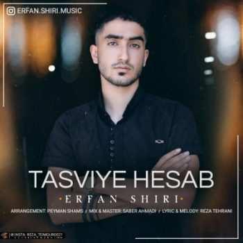 Erfan Shiri – Tasviye Hesab 350x350 - دانلود آهنگ مازنی علی اکبر محمدی هارفقا