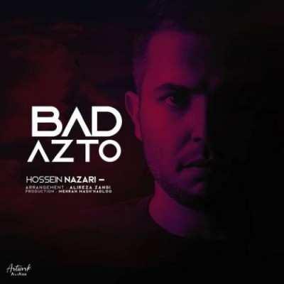 Hosein Nazari – Bad Az To - دانلود آهنگ حسین نظری بعد از تو