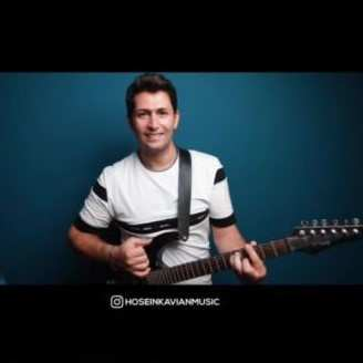 Hossein Kavian – Ashegham Kardi - دانلود آهنگ حسین کاویان عاشقم کردی