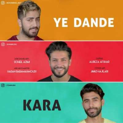 Kara – Ye Dande - دانلود آهنگ کارا یه دنده