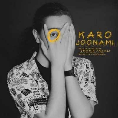 Karo – Joonami - دانلود آهنگ کارو جونمی