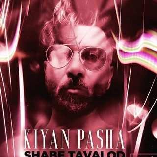 Kiyan Pasha – Shabe Tavalod - دانلود آهنگ کیان پاشا شب تولد