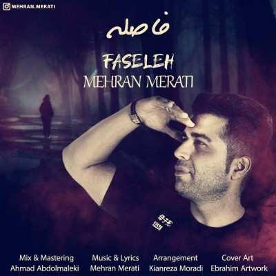 Mehran Merati – Faseleh - دانلود آهنگ کردی مهران مراتی فاصله
