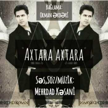 Mehrdad Kasani Axtara Axtara 350x350 - دانلود آهنگ کردی آریاس جوان و سیران مەرو لە لام