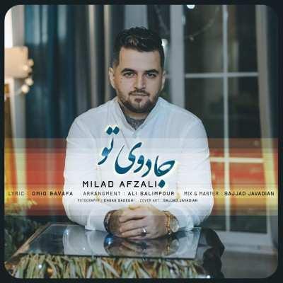 Milad Afzali - دانلود آهنگ مازنی میلاد افضلی جادوی تو