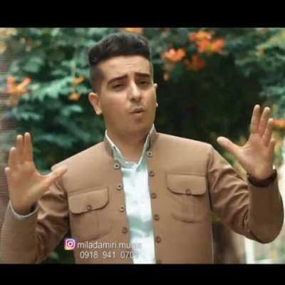 Milad Amiri Asheghi - دانلود آهنگ کردی میلاد امیری عاشقی