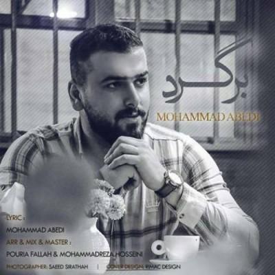 Mohammad Abedi – Bargard - دانلود آهنگ محمد عابدی برگرد