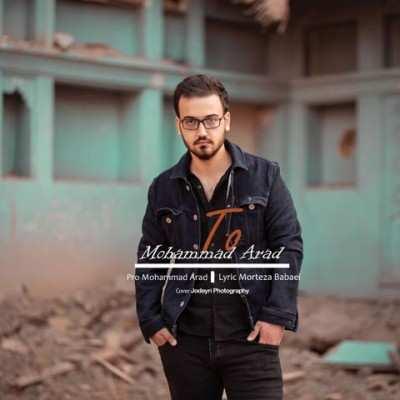 Mohammad Arad To - دانلود آهنگ محمد آراد تو