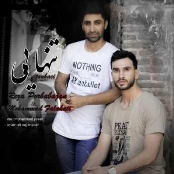 Mohammad Falahati Ft Reza Pour Babajan – Tanhaei 350x350 - دانلود آهنگ ترکی علی عمرانی بو سوگی