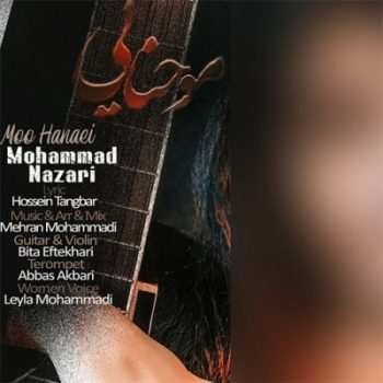 Mohammad Nazari Moo Hanaei 350x350 - دانلود آهنگ مازنی طیب کجوری ها دلبر